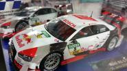 Carrera 30761 Audi RS5 DTM 25 Jahre DTM Norisring Limited Edition 2016