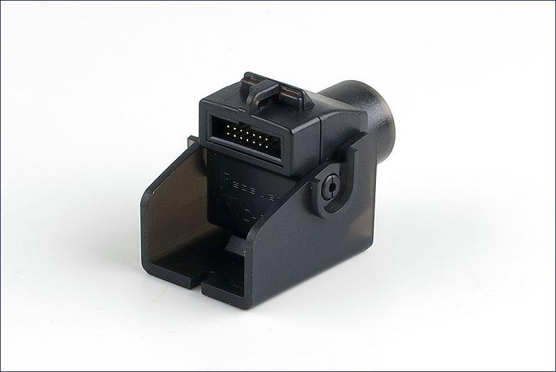 kyosho 82261 kamera ireceiver wc 010 wlan modellbau. Black Bedroom Furniture Sets. Home Design Ideas